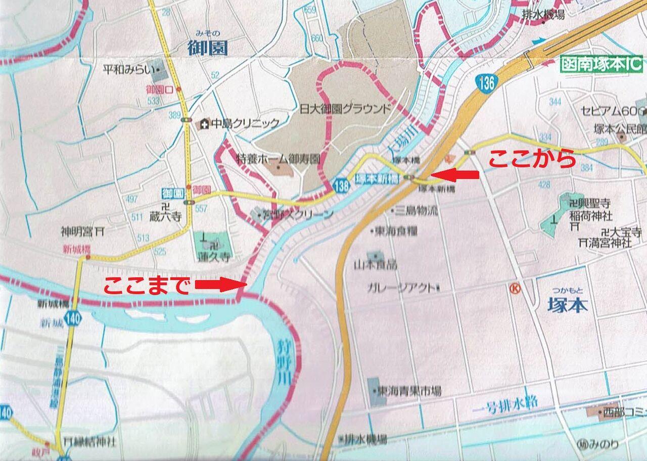 駿東を行く 大場川(30) 狩野川へ合流