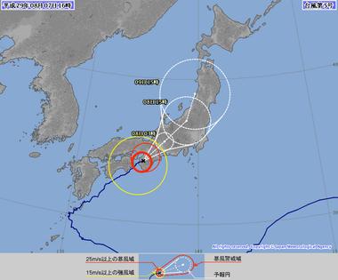 台風5号 和歌山県北部に上陸