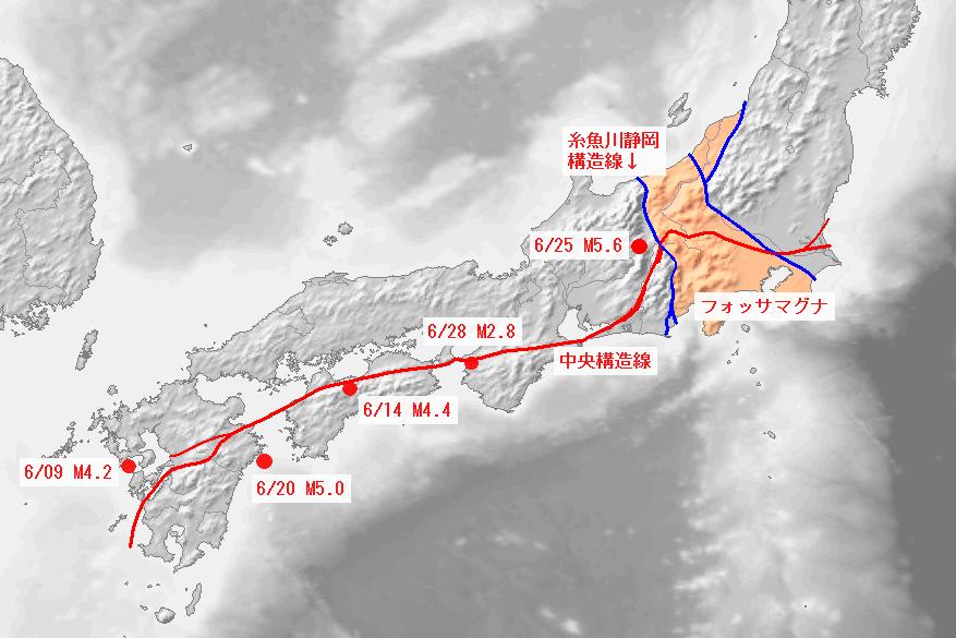 【TOCANA】長野の震度5強は予言・予測されていた!中央構造線と糸魚川静岡構造線に要注意か?
