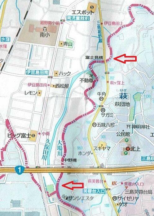 駿東を行く 大場川(10)