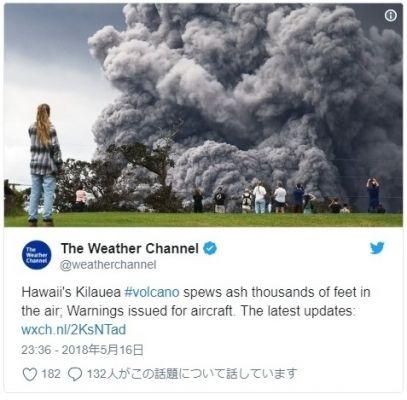 【ハワイ】キラウエアで巨大な噴煙が上がる…今後「大規模噴火」と「大気汚染」に警報発令