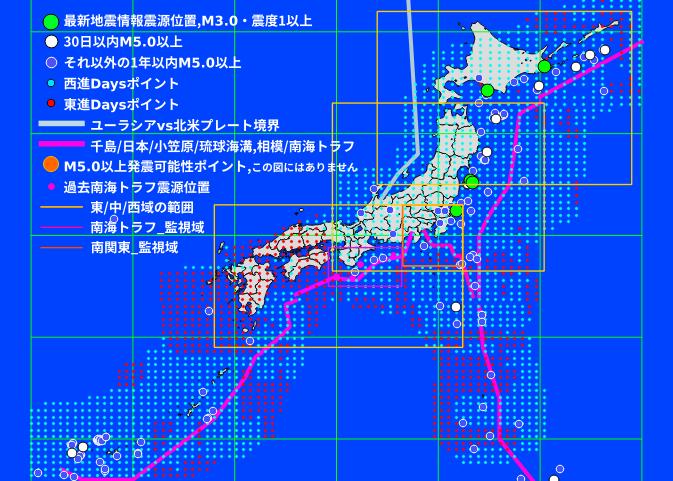 2021-03-06 地震の予測マップと発震日予測 7日の地震列島は、福島沖でM4.3,震度2!