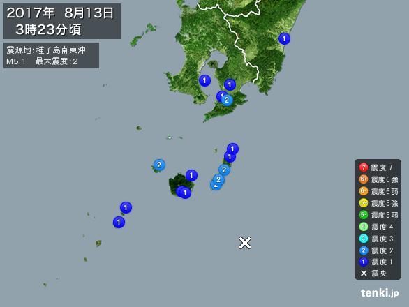 【地震】8/13 種子島南東沖でM5.1の地震~台風5号が震源を迂回していった?長野県南部や焼岳も?