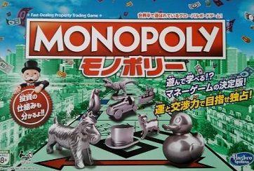 MONOPOLY(1月16)