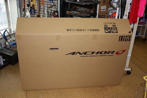 IMG_3948アンカー箱