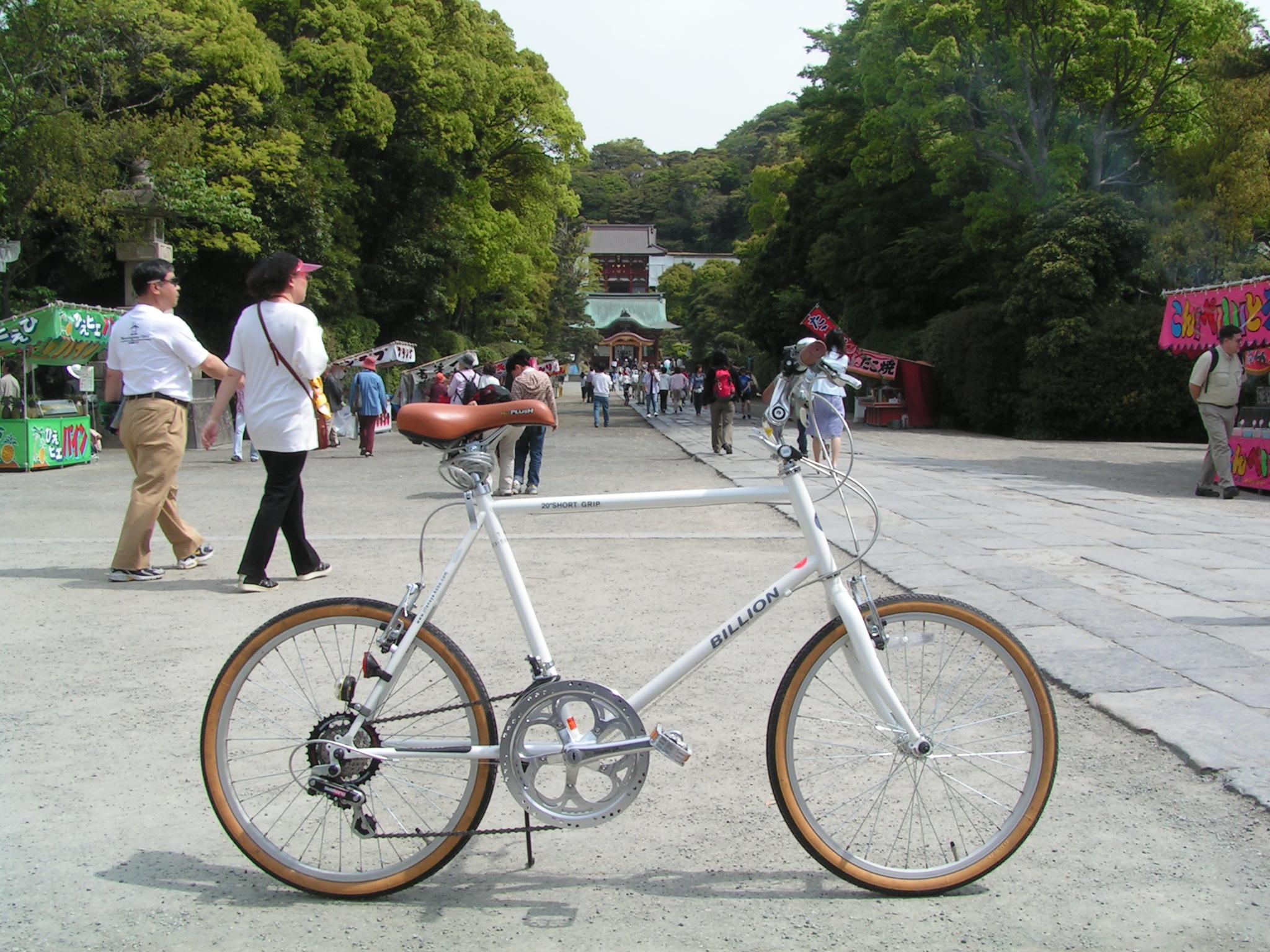 自転車工房 倶楽部:東京~南へ ...