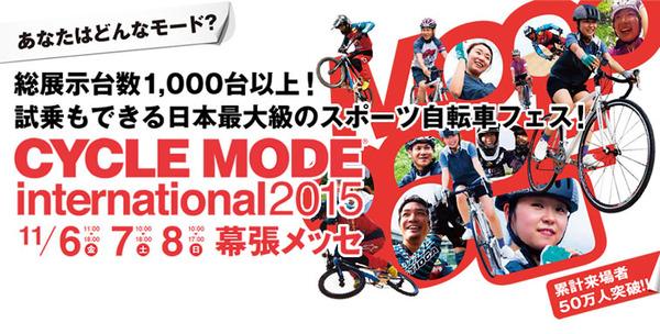 で日本最大級のスポーツ自転車 ...