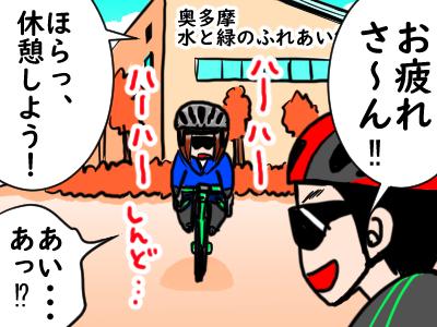 jitetabi22-3