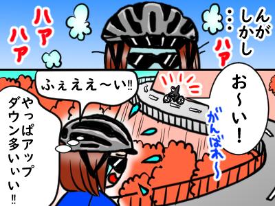 jitetabi22-2
