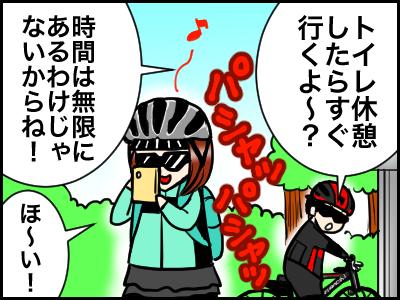 jitetabi31-2