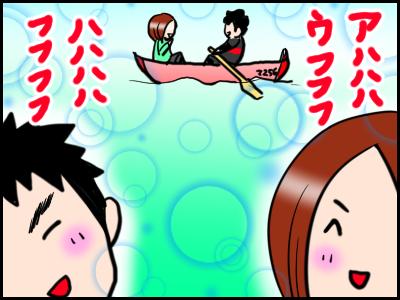 jitetabi31-4