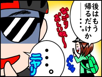 jitetabi33-6