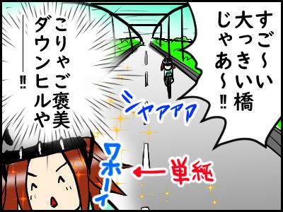 jitetabi33-4