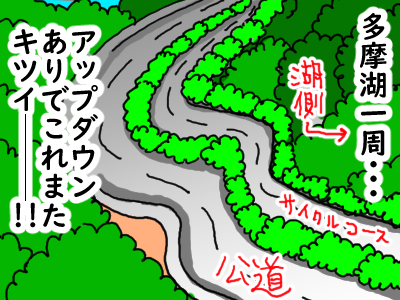 jitetabi18-1