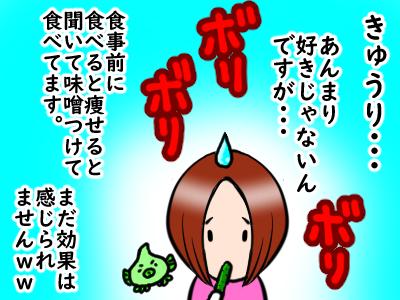 jitetabi19-0