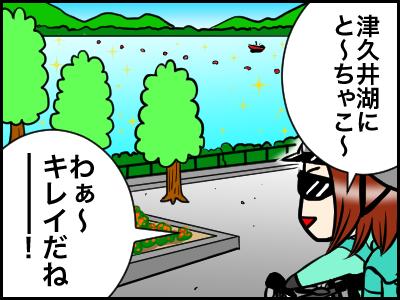 jitetabi31-1