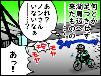 jitetabi33-3