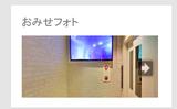 SnapCrab_Noname_2013-11-9_13-24-25_No-00