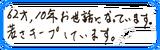 isibashi
