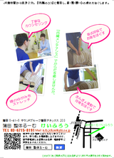 SnapCrab_Noname_2013-10-11_9-18-53_No-00