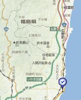 SnapCrab_Noname_2013-10-19_15-57-29_No-00