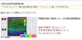 SnapCrab_Noname_2013-10-3_10-10-28_No-00