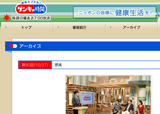 SnapCrab_Noname_2013-10-28_14-33-29_No-00