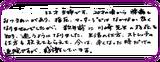 tokyo52