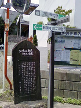 画像-0755