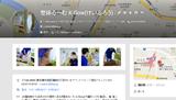 SnapCrab_Noname_2013-11-9_13-26-16_No-00