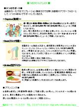 SnapCrab_Noname_2013-10-11_9-20-10_No-00