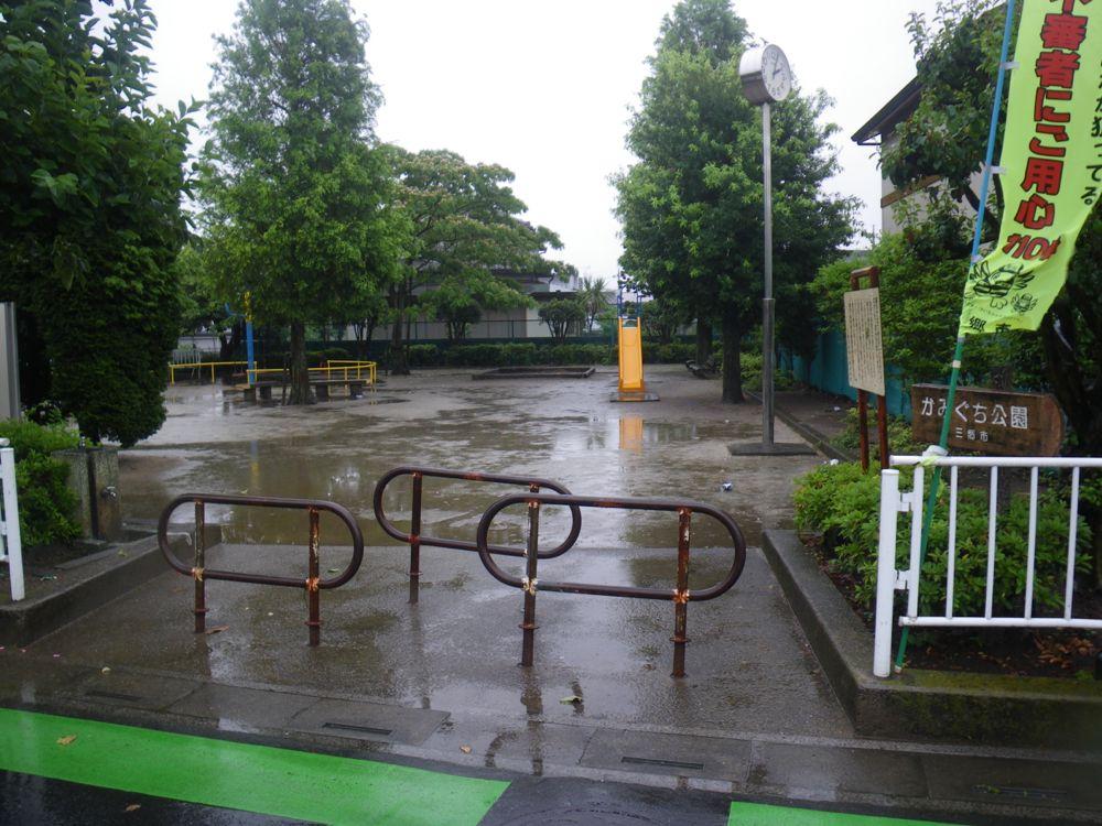 三郷市 : 埼玉県の極私的お気に入り公園ベスト88