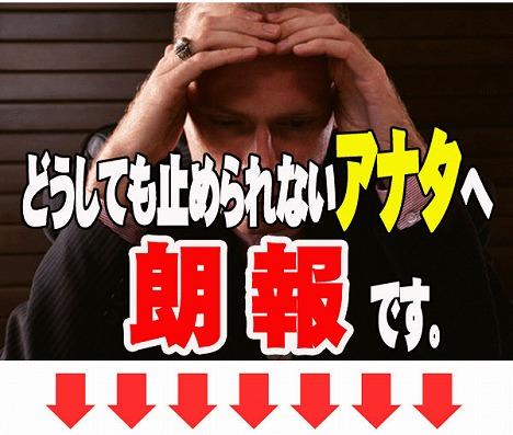 a-禁煙草110本◆吸ってやめる禁煙グッズ!-01