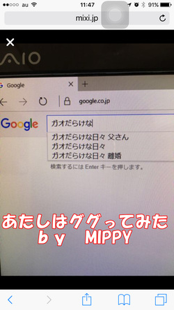 IMG_1681
