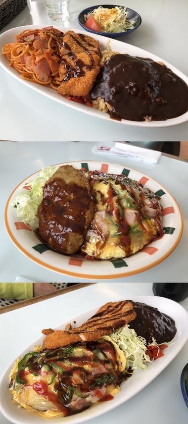 キッチンユキ