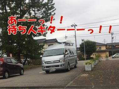 IMG_5077
