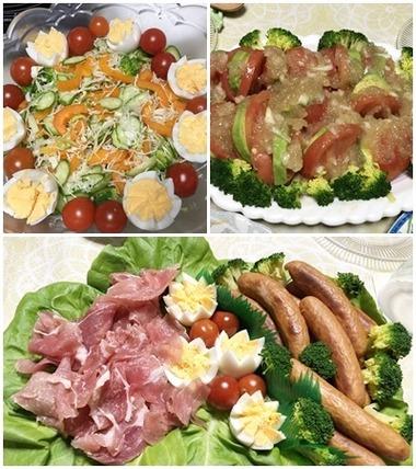 婆のサラダ1