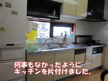 IMG_6168