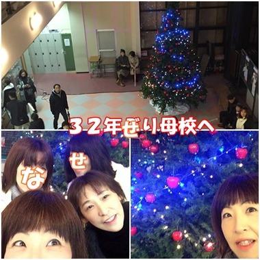 市民クリスマス1