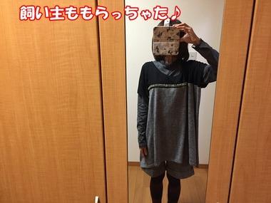 IMG_9654