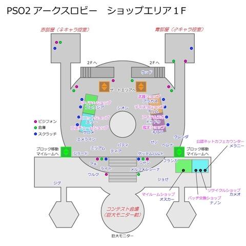121003_lobbymap_01b