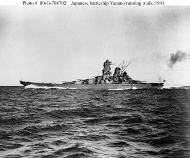 戦艦の画像 p1_4