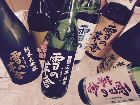 日本酒の試飲会(≧∇≦)