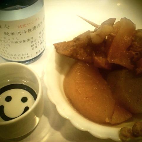 おでん食べながらきき酒(^ー^)ノ