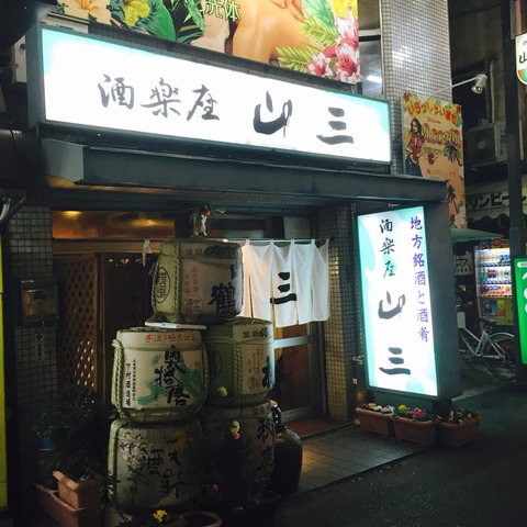 新年最初のミナミ配達(^ー^)ノ