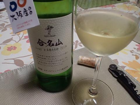 日本ワイン飲み比べ(≧∇≦)