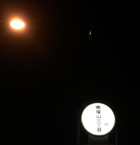 17日の月