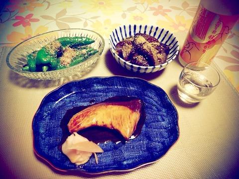 17年もの純米大吟醸〜(≧∇≦)