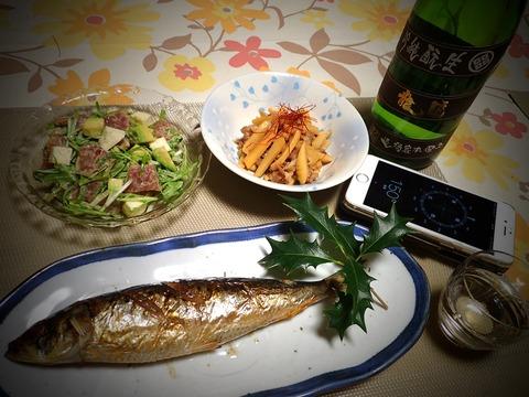 生酛の純米吟醸です!めちゃ美味しいです‼︎(^ー^)ノ