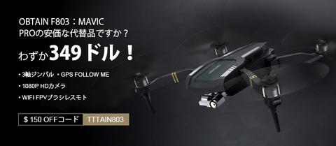 jTo520-RM8783B_700x305_jp